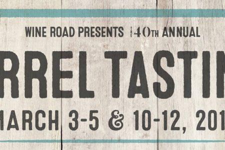 Barrel Tasting 2017 - 40th Anniversary