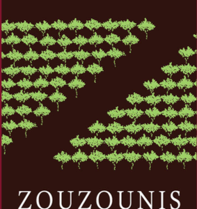 Zouzounis logo